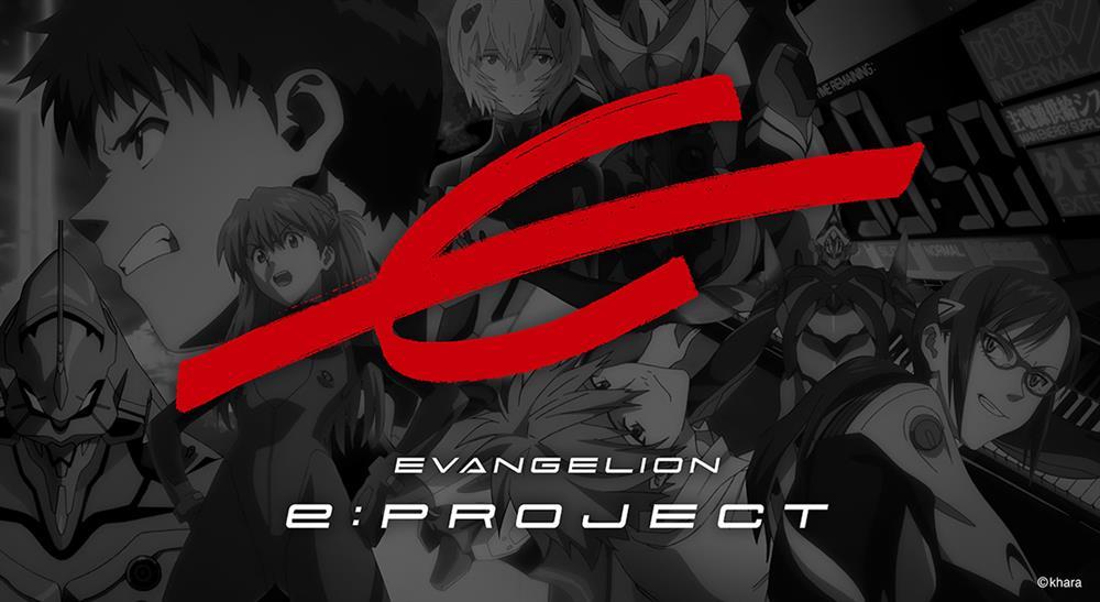 "《EVA》打造新电竞品牌""EVANGELION e:PROJECT"""