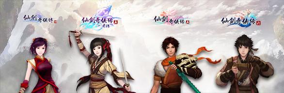 《仙剑奇侠传》系列Steam特惠 4款游戏新史低