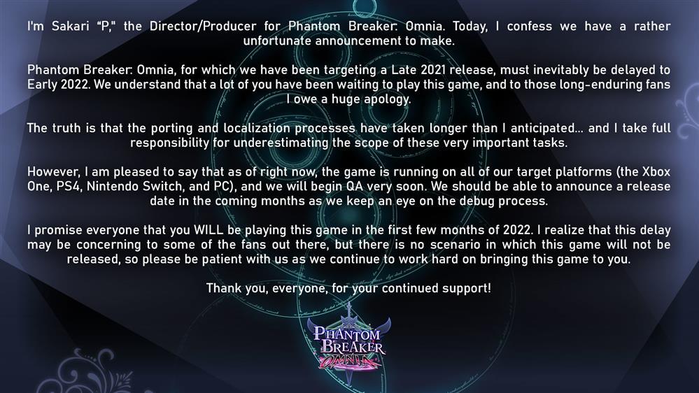 美少女格斗游戏《幻象破坏者Omnia》宣布跳票  跳票至2022年发售