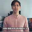 《云顶之弈》开发者日志公开