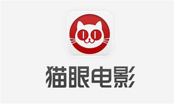 武汉地区电影票支持无条件退票