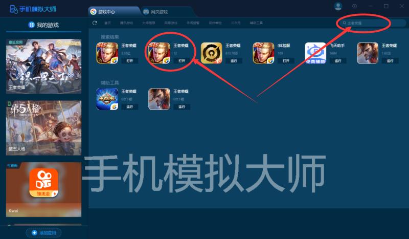 英雄联盟比赛押注app