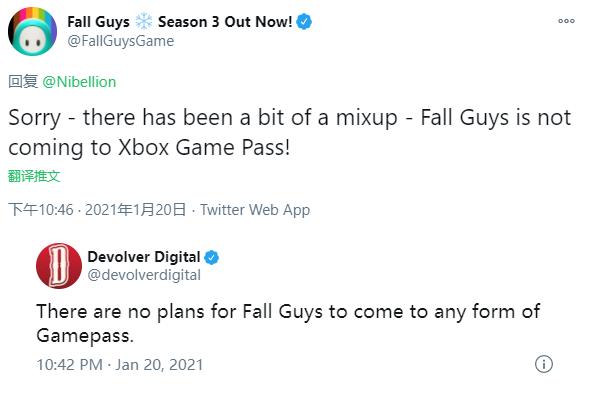 《糖豆人:终极淘汰赛》确认不会加入XGP