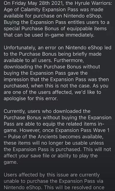 任天堂翻车  为全体《塞尔达无双》玩家免费解锁福利