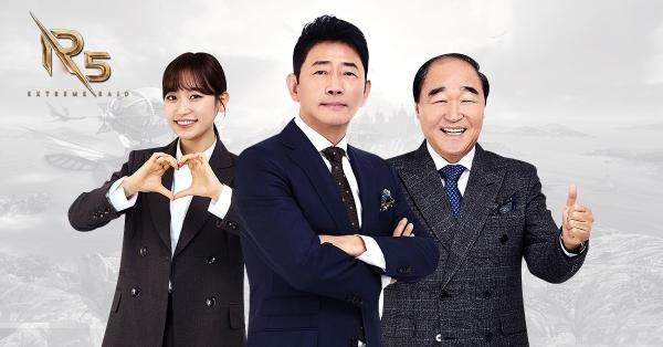 MMORPG《R5》韩国代言人正式公开