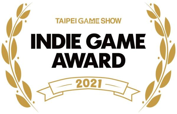 台北电玩展公开Indie Game Award 2021入围名单
