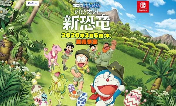 《哆啦A梦》最新剧场版《大雄的新恐龙》游戏官网启用