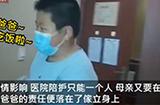 10岁男孩为救父两个月增重30斤
