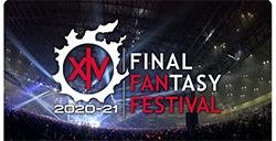 """《最终幻想14》取消""""粉丝庆典圣迭戈站""""活动"""