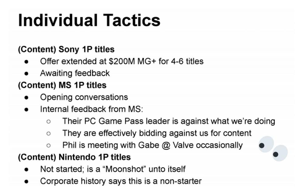 Epic向索尼出价2亿美元-1.jpg