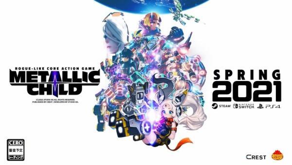 【TGS 2020】Roguelike迷宫探索《Metallic Child》公布