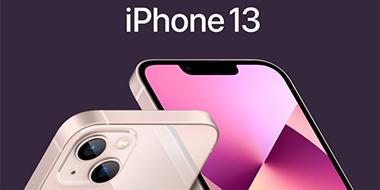iPhone13全系海南免税价格公布