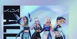 《英雄联盟》虚拟女团 K/DA首张迷你专辑  11月6日发行