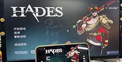 steam热销动作游戏《哈迪斯》手机版来了?向日葵游戏版评测
