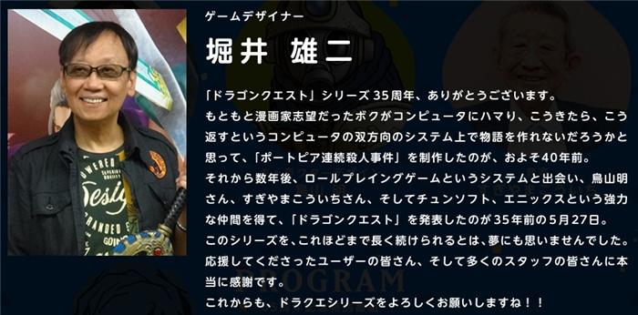 勇者斗恶龙-2.jpg