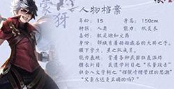 王者荣耀蒙犽什么时候上线  蒙犽正式服时间预测