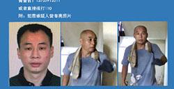 江西入室杀两人嫌犯又杀一人,警方悬赏30万缉拿曾春亮