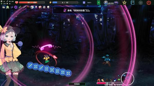 弹幕RPG《东方恋迷踪: 妖怪传说与幻想之旅》2022年登陆Steam