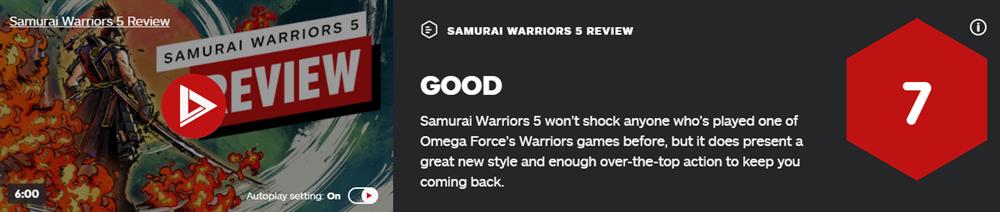 《战国无双5》IGN评分公布  7分一般