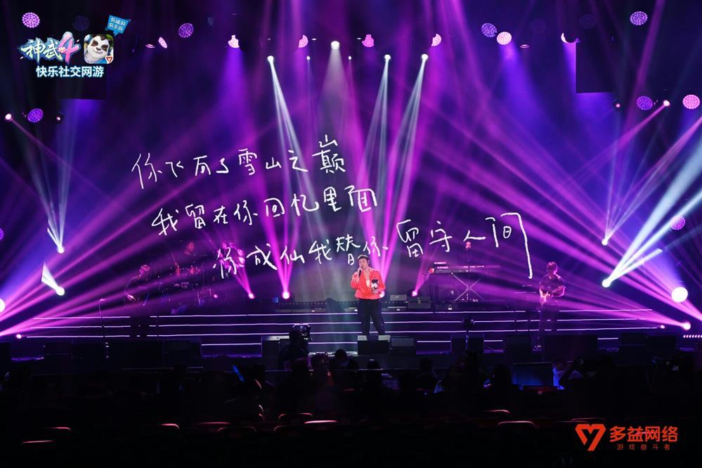 【图5:李荣浩现场演唱《麻雀》】.jpg