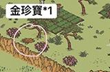 江南百景图哪里有宝箱  所以宝箱位置一览