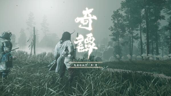 《对马岛之魂》新作即将开发?官方招募「熟悉日本武家历史」的编剧