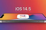 iOS 14.5正式版什么时候发布  正式版推送日期公布