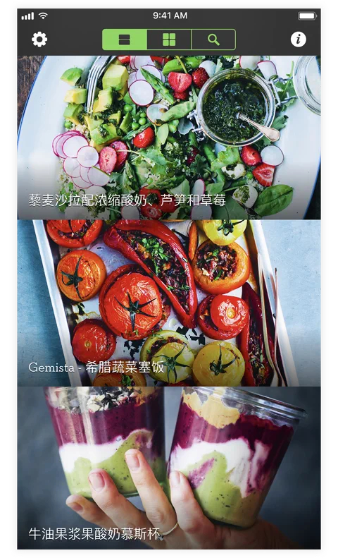 绿色厨房-2.jpg