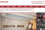 范冰冰因演出合同纠纷被乐视告上法庭,将于9月14日开庭